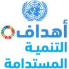 مؤشرات عن واقع التعليم الليبي وفق مضامين البند الرابع من خطة التنمية المستدامة لليونسكو 2030